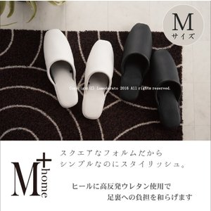スリッパ 来客用 M+home ロース Mサイズ ブラック/ホワイト senkomat