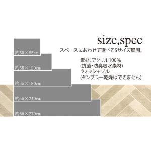 キッチンマット 約55×240cm M+home エンパイア ベージュ|senkomat|03