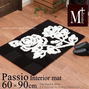 玄関マット M+home パッシオ インテリアマット 約60×90cm ブラック senkomat