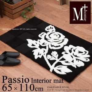 玄関マット M+home パッシオ インテリアマット 約65×110cm ブラック senkomat
