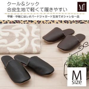 スリッパ M+home ヘブン Mサイズ ブラック/ブラウン|senkomat