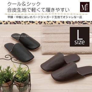 スリッパ M+home ヘブン Lサイズ ブラック/ブラウン|senkomat