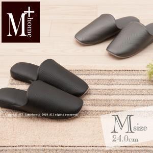 スリッパ M+home ペイソン Mサイズ ブラック/グレー senkomat