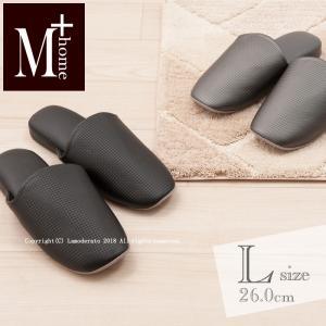 スリッパ M+home ペイソン Lサイズ ブラック/グレー senkomat