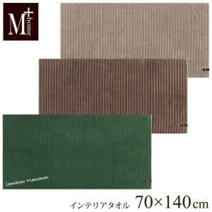 M+home ベルビュー インテリアタオル 約70×140cm ベージュ/ブラウン/グリーン|senkomat