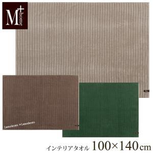 M+home ベルビュー インテリアタオル 約100×140cm ベージュ/ブラウン/グリーン|senkomat