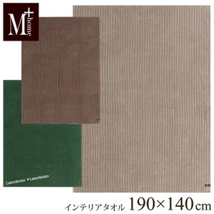 M+home ベルビュー インテリアタオル 約190×140cm ベージュ/ブラウン/グリーン|senkomat