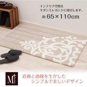 玄関マット M+home ジュリアード インテリアマット 約65×110cm ベージュ/パープル senkomat
