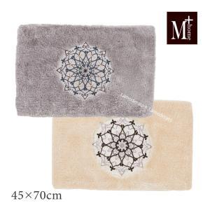 玄関マット M+home ミーナ インテリアマット 約45×70cm ダークグレー/グレー