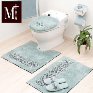 トイレマット M+home ターキー 約65×65cm ベージュ/グリーン/ワインレッド|senkomat|03