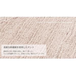 トイレマット M+home ターキー 約65×65cm ベージュ/グリーン/ワインレッド|senkomat|06