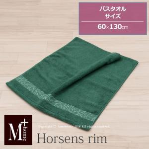 M+home ホーセンスリム バスタオル 約60×130cm グリーン|senkomat