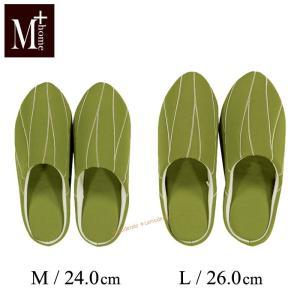 スリッパ M+home ハーニング M/Lサイズ グリーン|senkomat