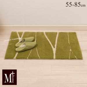 玄関マット M+home ハーニング 約55×85cm インテリアマット グリーン|senkomat