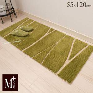 キッチンマット M+home ハーニング 約55×120cm インテリアマット グリーン|senkomat
