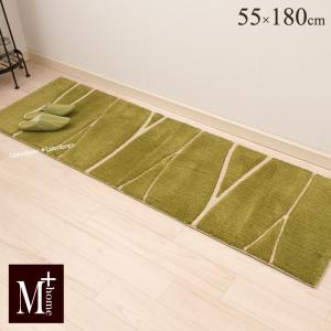 キッチンマット M+home ハーニング 約55×180cm インテリアマット グリーン|senkomat