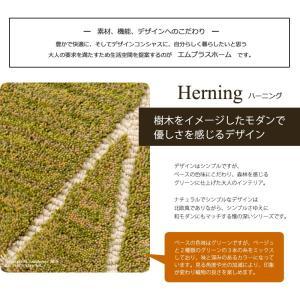 キッチンマット M+home ハーニング 約55×180cm インテリアマット グリーン|senkomat|03