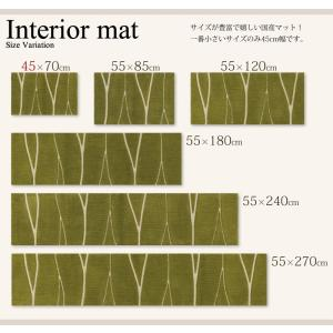 キッチンマット M+home ハーニング 約55×180cm インテリアマット グリーン|senkomat|04