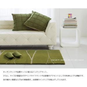 キッチンマット M+home ハーニング 約55×180cm インテリアマット グリーン|senkomat|05