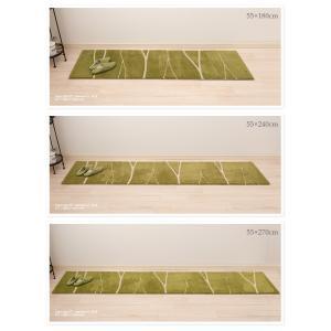 キッチンマット M+home ハーニング 約55×180cm インテリアマット グリーン|senkomat|07