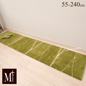 キッチンマット M+home ハーニング 約55×240cm インテリアマット グリーン|senkomat