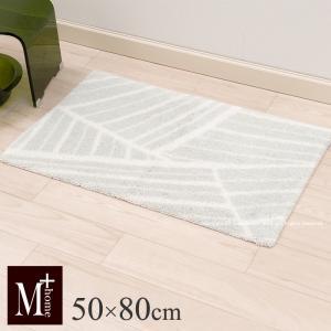 バスマット M+home マカハ 約50×80cm グリーン/グレー|senkomat