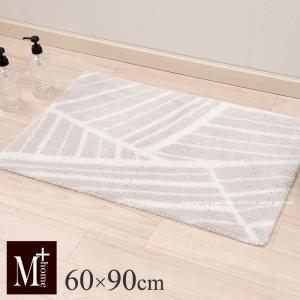 バスマット 大判 M+home マカハ 約60×90cm グリーン/グレー|senkomat