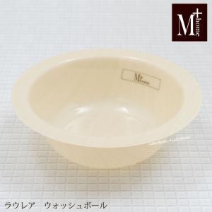 洗面器 M+home ラウレア ウォッシュボール アイボリー|senkomat