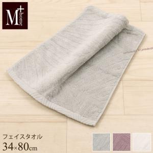M+home マカハ フェイスタオル 約34×80cm グレー/パープル/ホワイト|senkomat