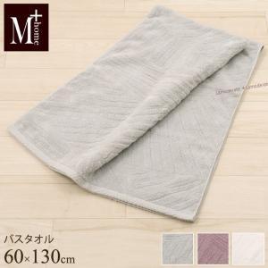 M+home マカハ バスタオル 約60×130cm グレー/パープル/ホワイト|senkomat