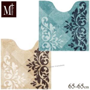 トイレマット M+home クローリー 約65×65cm ブルー/ベージュ|senkomat