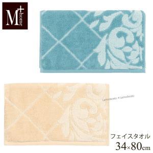 M+home クローリー フェイスタオル 約34×80cm ブルー/ベージュ|senkomat