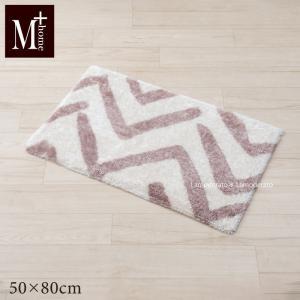 玄関マット M+home マーシャルズ インテリアマット 約50×80cm ベージュ|senkomat