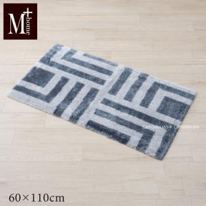 玄関マット M+home ハドソン インテリアマット 約60×110cm グレー|senkomat