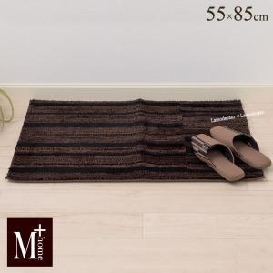 玄関マット M+home マディソン インテリアマット 約55×85cm ブラウン|senkomat
