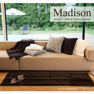 玄関マット M+home マディソン インテリアマット 約55×85cm ブラウン senkomat 03