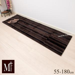 キッチンマット M+home マディソン インテリアマット 約55×180cm ブラウン senkomat