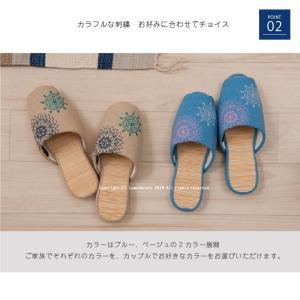 スリッパ 来客用 ミッシェルクラン MK-8220エフォール Lサイズ ブルー/ベージュ|senkomat|03