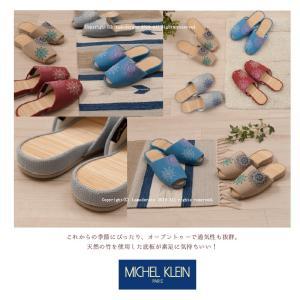 スリッパ 来客用 ミッシェルクラン MK-8220エフォール Lサイズ ブルー/ベージュ|senkomat|07