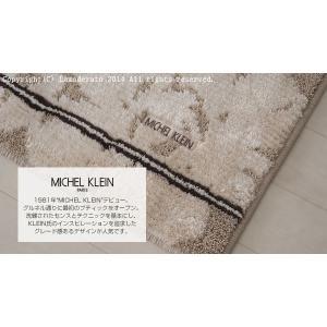 ミッシェルクラン ニュアンス キッチンマット 約50×120cm ベージュ/グリーン/ローズ|senkomat|02