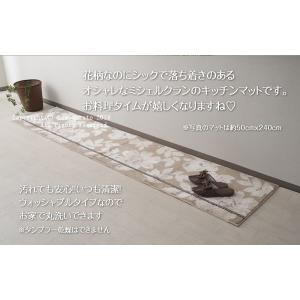 ミッシェルクラン ニュアンス キッチンマット 約50×180cm ベージュ/グリーン/ローズ senkomat 03