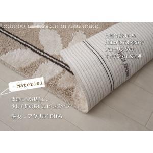 ミッシェルクラン ニュアンス キッチンマット 約50×180cm ベージュ/グリーン/ローズ senkomat 04