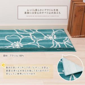 キッチンマット ミッシェルクラン シュエット 約50×120cm ブルー/ベージュ|senkomat|02