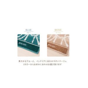 キッチンマット ミッシェルクラン シュエット 約50×120cm ブルー/ベージュ|senkomat|04
