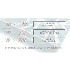 キッチンマット ミッシェルクラン シュエット 約50×120cm ブルー/ベージュ|senkomat|05
