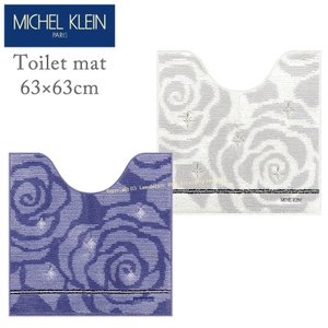 トイレマット ミッシェルクラン オレオール 約63×63cm パープル/ホワイト|senkomat