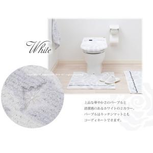 スリッパ 洗える ミッシェルクラン オレオール パープル/ホワイト|senkomat|05