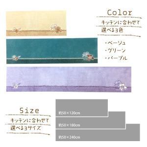 キッチンマット ミッシェルクラン スプレンダー 約50×120cm ベージュ/グリーン/パープル|senkomat|04