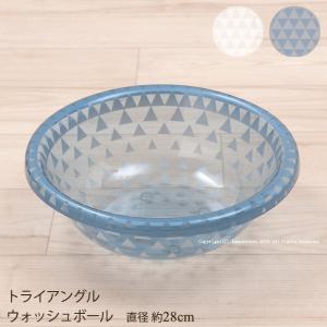 洗面器 ウォッシュボール トライアングル (単品) ブルー/ホワイト|senkomat