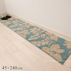 キッチンマット ウェイク 約45×240cm ブルー